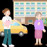サービス付き高齢者向け住宅(サ高住)の特徴について知りましょう!