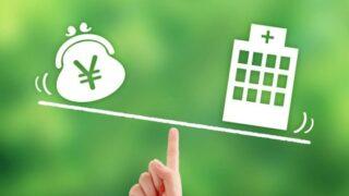 在宅介護にかかる費用はどのくらいかを、わかりやすくご説明します!