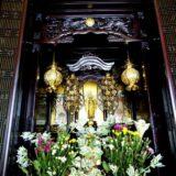 仏壇処分の基礎知識 処分方法と知っておくべき注意点