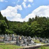 お墓の引っ越しについて手順や手続きを理解しましょう!